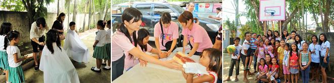 子供たちの支援ボランティア